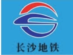 �L(chang)沙地�F(tie)�(gui)道交通集�F